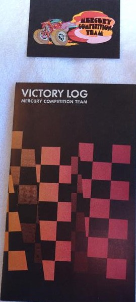 VICTORY LOG! STRAIGHT FROM THE FACTORY!
